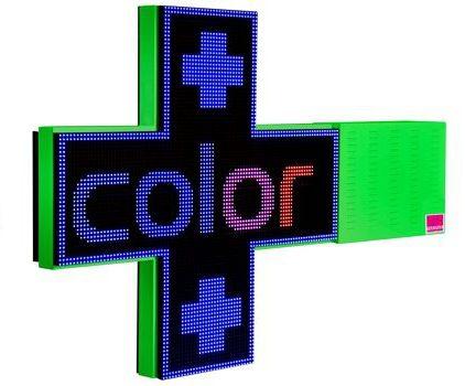 Mi distinguo con la Croce a LED RGB SMD